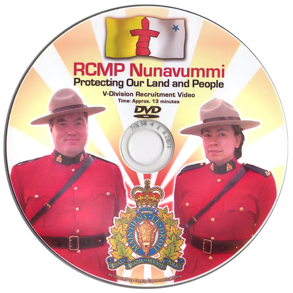 DVD Disc Artwork
